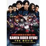 RIDER TIME:K. RIDER RYUKI MOVIE (DVD)