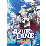 AZUR LANE 碧蓝航线 V1-12END (DVD)