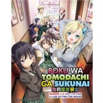 BOKU WA TOMODACHI S1+2+LIVE MOVIE (3DVD)