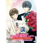 THE WORLD'S GREATEST FIRST LOVE THE MOVIE 2IN1: YOKOZAWA TAKAFUMI NO BAAI + PROPOSE-HEN 世界一初恋劇場版2IN1:横泽隆史的场合+求婚篇