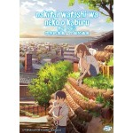 NAKITAI WATASHI WA NEKO MOVIE 想哭的我戴上了貓的面具剧场版(DVD)