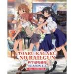 TOARU KAGAKU NO RAILGUN S1-3+OVA(7DVD)