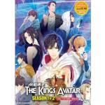 THE KING'S AVATAR S1+2 V1-24+MOVIE(3DVD)