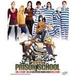 PRISON SCHOOL V1-12END+ 真人版V1-9END