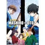 MASHIRO NO OTO 真白之音 VOL.1-12 END(DVD)