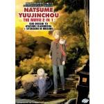NATSUME YUUJINCHOU THE MOVIE 2 IN 1: ISHI OKOSHI TO AYASHIKI RAIHOUSHA+UTSUSEMI NI MUSUBU  夏目友人帐劇場版 2 IN 1:石起和可疑来访者+缘结空蝉 (DVD)
