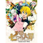 The Seven Deadly Sins Season1+2+Ova