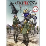 Gundam Iron-blooded Orphans 1