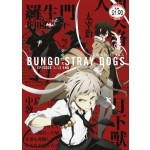 BUNGO STRAY DOGS VOL.1-12