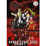 BUNGO STRAY DOGS SEASON 2 VOL.1-12