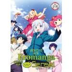 Eromanga Sensei Vol.1-12