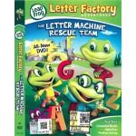 LEAPFROG: THE LETTER MACHINE (DVD)