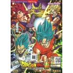 Dragon Ball Super Vol.79-104