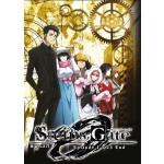 Steins Gate 0  Vol.1-23