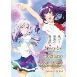 IROZUKU SEKAI NO ASHITA EP1-12END (DVD)