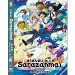 SARAZANMAI EP1-11END (DVD)