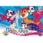 BABY BUS 宝宝巴士:恐龙世界 (DVD)