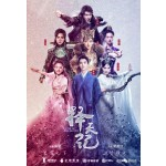 择天记 FIGHTER OF THE DESTINY (5DVD)