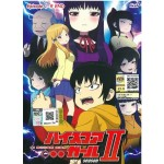 HIGH SCORE GIRL II EP1-9END (DVD)