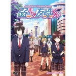 JAKU-CHARA TOMOZAKI-KUN弱角友崎同学  EPS.1-12 END(DVD)