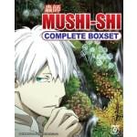 MUSHI-SHI 蟲師 COMPLETE BOXSET (6DVD)