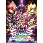 MAGICAL GIRL LYRICAL NANOHA REFLECTION + DETONATION THE MOVIE (1DVD)