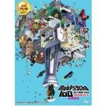 MOB PSYCHO 100 S2 V1-13END (DVD)