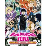 MOB PSYCHO 100 S1+2 + 2SPECIAL (4DVD)