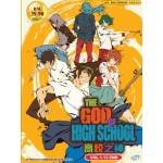 THE GOD OF HIGH SCHOOL V1-13END (2DVD)