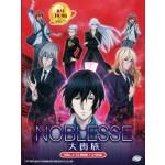 NOBLESSE 大貴族 VOL.1-13 END + 2 OVA (2DVD)