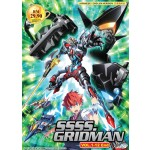 SSSS.GRIDMAN VOL.1-12 END(2DVD)