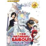 HATARAKU SAIBOU!! SEASON 2 VOL.1-8 END + HATARAKU SAIBOU BLACK VOL.1-13 END (2DVD)