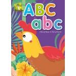 SIRI PS SAYA : ABC HB & HK '20