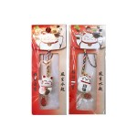 LUCKY CAT KEY CHARM,6474 (RANDOM DESIGN)