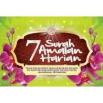 7 SURAH AMALAN HARIAN