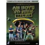 AH BOY TO MEN 3IN1 (DVD)