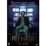 THE TENANT DOWNSTAIRS 楼下的房客 (DVD)
