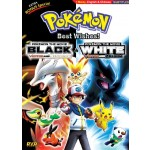 Pokemon Movie14:Best Wishes Black & White