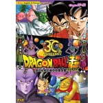 Dragon Ball Super Vol.27-52