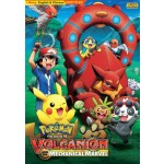 Pokemon Movie19: Volcanion And The Mechanical Marvel