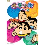 Crayon Shinchan Box 2