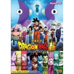 Dragon Ball Super Vol.53-78