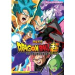 Dragon Ball Super Vol.105-131