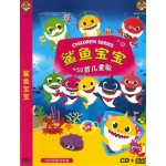 CHILDREN SERIES:鲨鱼宝宝 (CD+DVD)