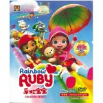 彩虹宝宝 RAINBOW RUBY EP5-8 (4DVD)