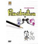 PENCILMATION (DVD)