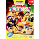 BOBOIBOY COLOURING VALUE PACK 5 (WITH CRAYONS)