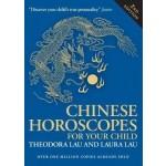 CHINESE HOROSCOPES FOR UR CHILD