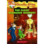 GS 44: THE GIANT DIAMOND ROBBERY