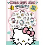 Hello Kitty Puffy Sticker Book